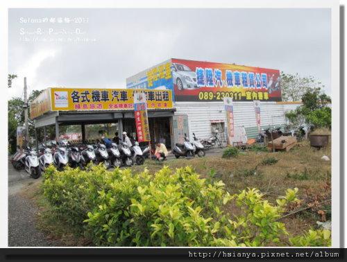 P0413-台東市區 (2).JPG