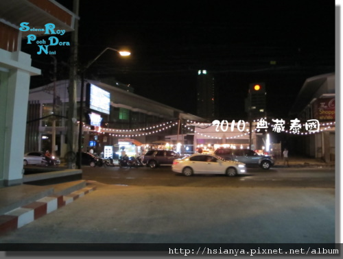P991118-宵夜.JPG