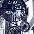 P990905駁二特區 (6).JPG