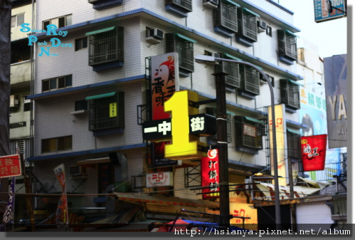 P000101一中街 (6).JPG