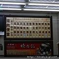 P1009老周燒肉飯 (3).JPG