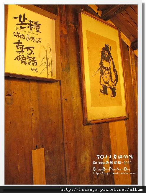20110515四代務農 (22).JPG