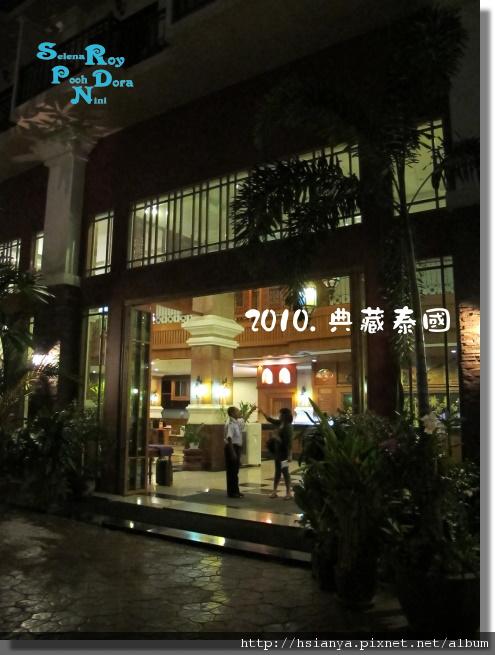 P991118-芭達雅飯店 (13).JPG