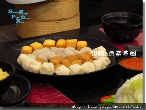 P991120-第五天午餐 (7).JPG