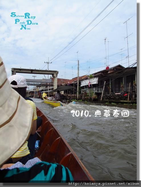 P991117-丹能莎朵歐式水上市場 (5).JPG