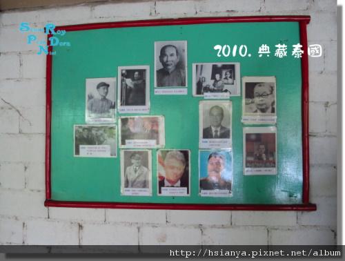 P991118-異域孤軍 (4).JPG