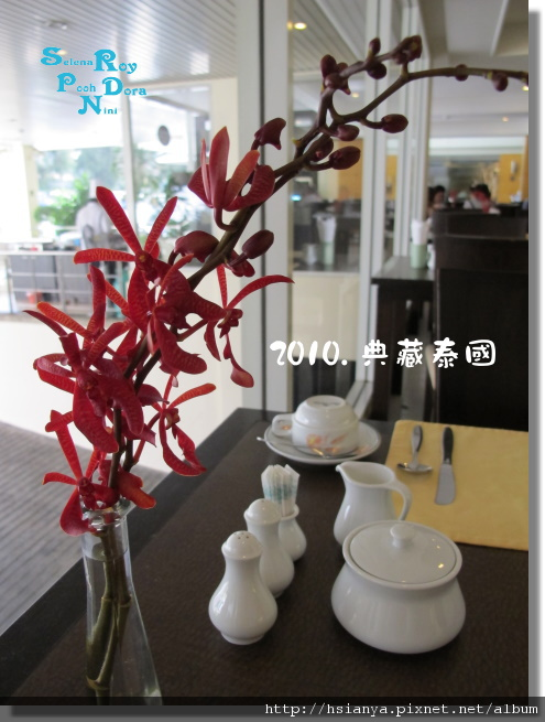 P991120-第五天飯店- (18).JPG