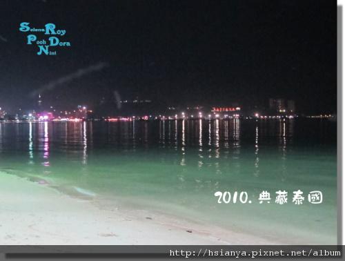 P991117-芭達雅夜晚 (2).JPG