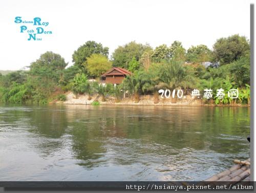 P991117-竹筏漂流 (4).jpg