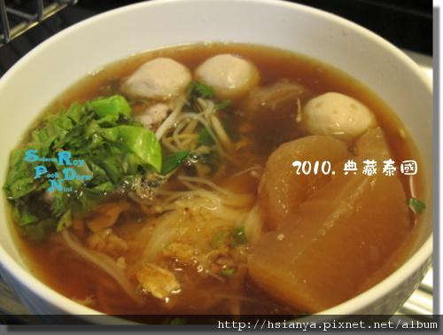 P991120-小吃 (10).JPG