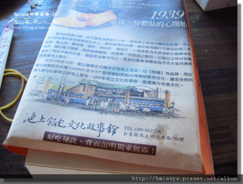 P0227悟饕午餐 (5).jpg