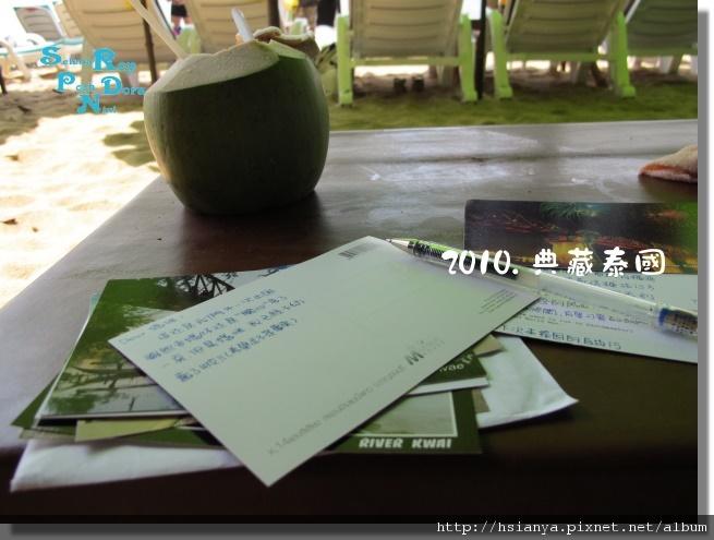 P991119-翡翠灣沙灘 (21).JPG