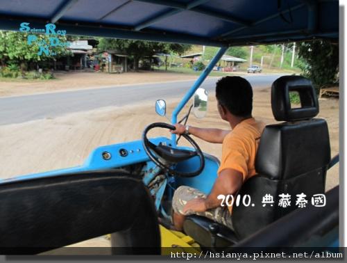 P991117-竹筏漂流.jpg