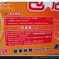 P0413-卑南包子 (7).JPG