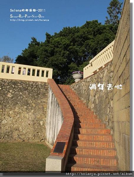 P0205台南 (28).JPG