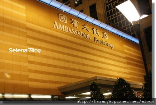 P990525國賓大飯店 (35).JPG