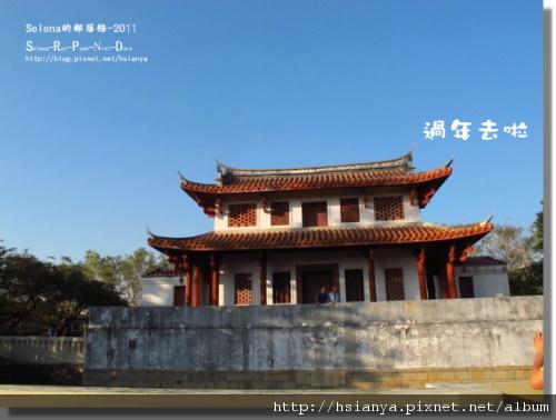 P0205台南 (30).JPG
