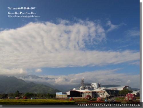 P0227池上.關山 (9).jpg