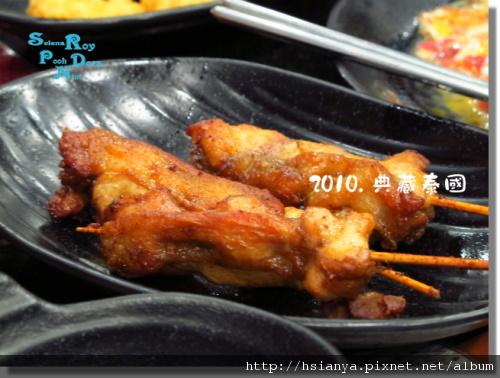 P991120-第五天午餐 (15).JPG