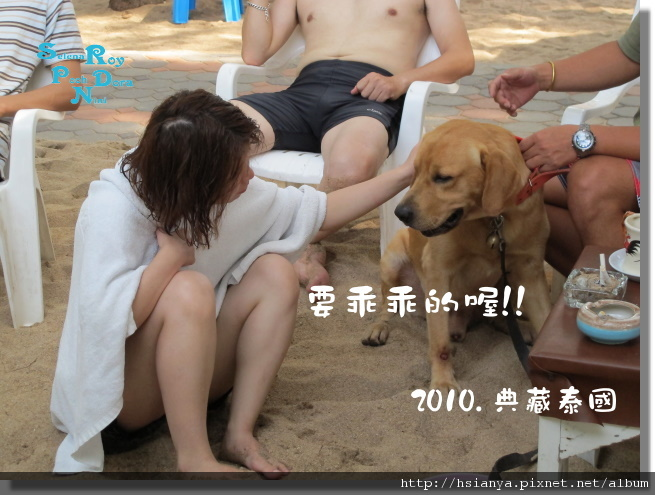 P991119-翡翠灣沙灘 (29).JPG