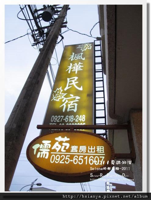 20110515-晚三 (26).JPG