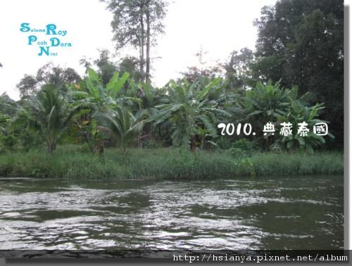P991117-竹筏漂流 (6).jpg