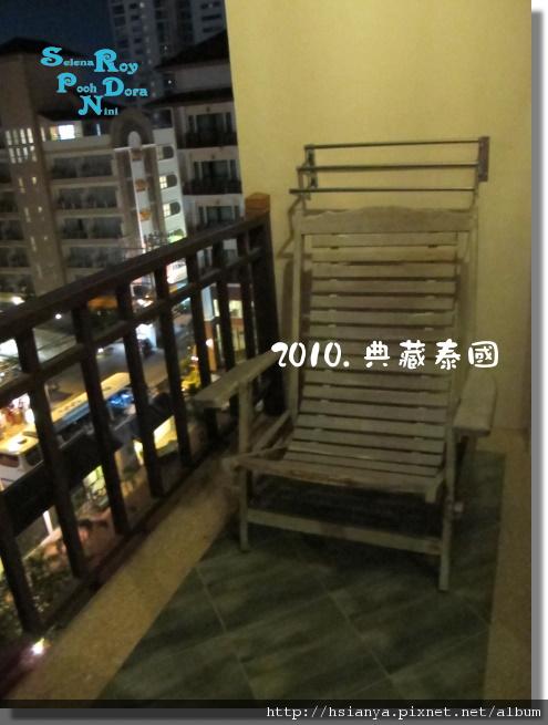 P991118-芭達雅飯店 (8).JPG