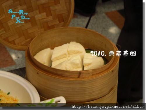 P991120-第五天午餐 (4).JPG