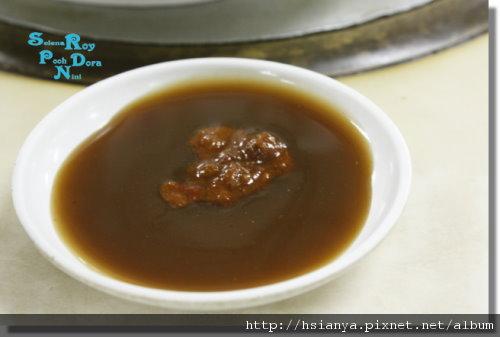 岡山德昌羊肉爐 (4).JPG