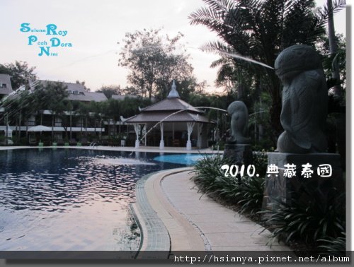 P991117-典藏莊園-早 (25).JPG
