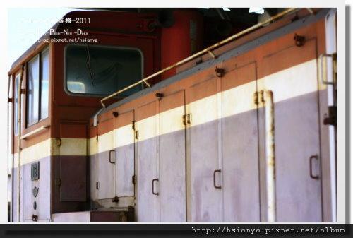 P0414-台東糖廠 (38).JPG