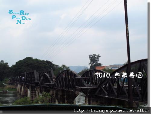 P991117-桂河大橋 (2).JPG