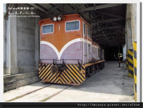 P0414-台東糖廠 (9).JPG