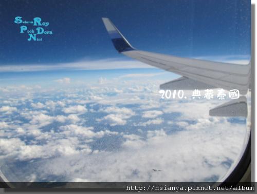 P991116-搭飛機 (12).JPG