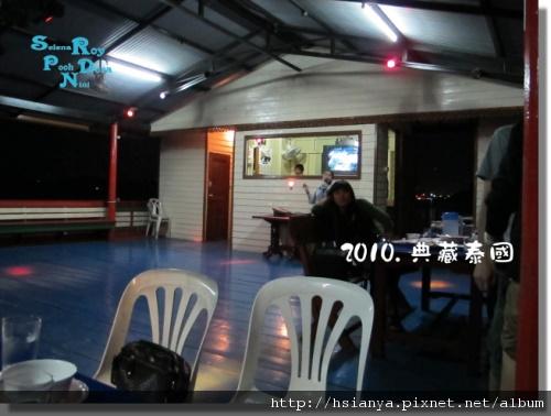 P991117-桂河竹筏晚餐 (7).JPG