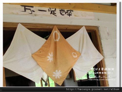 20110515四代務農 (12).JPG