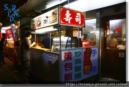 990515羅東夜市日本料理 (7).JPG