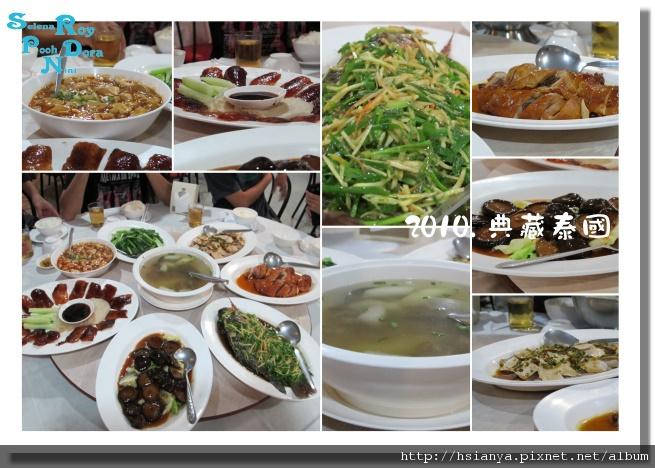 P991118-金寶烤鴨風味餐(3).jpg