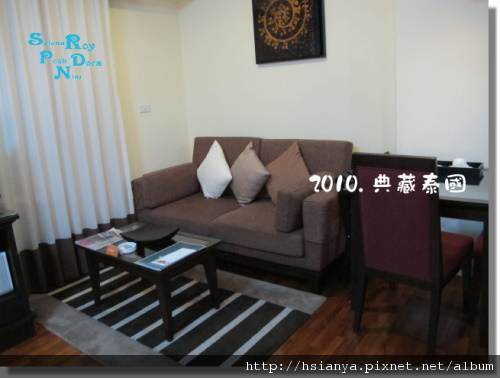 P991120-kantary house (8).JPG