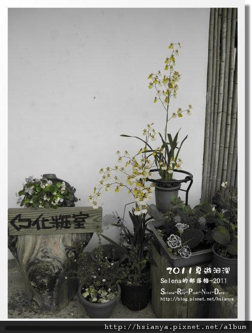 20110515四代務農 (9).JPG