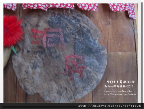 20110515四代務農 (41).JPG