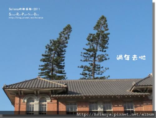 P0205台南 (27).JPG