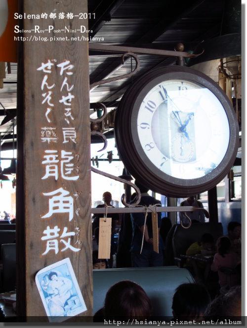 P0227悟饕午餐 (8).jpg