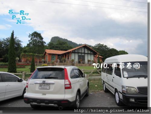 P991118-葡萄園 (8).JPG