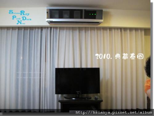 P991120-kantary house (12).JPG