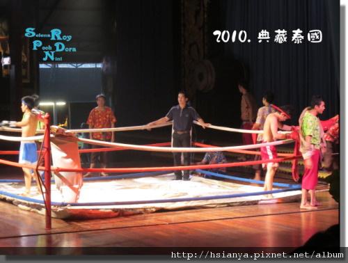 P991118-東芭樂園 (5).JPG