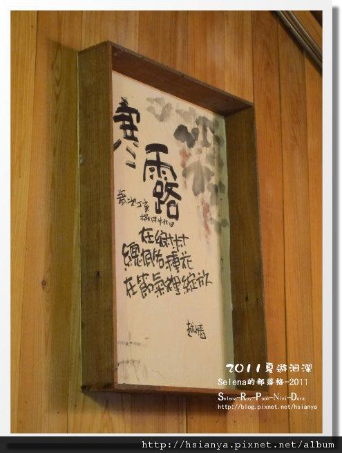 20110515四代務農 (34).JPG