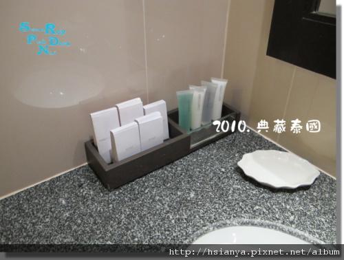 P991120-kantary house (10).JPG