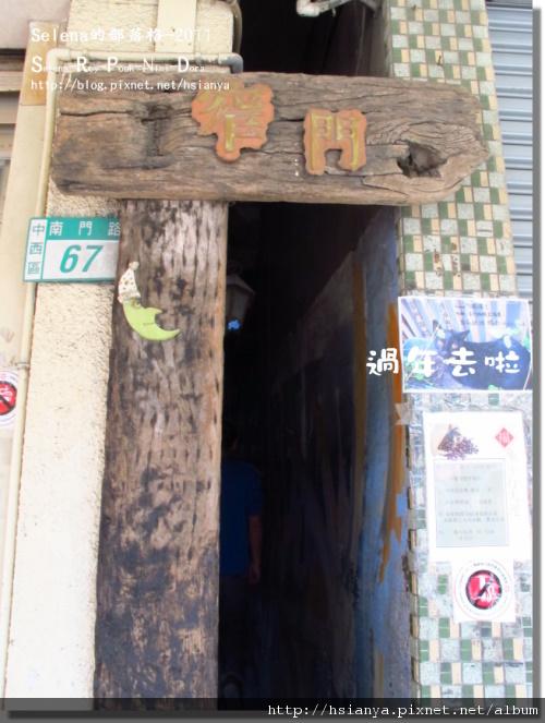 P0205台南 (5).JPG
