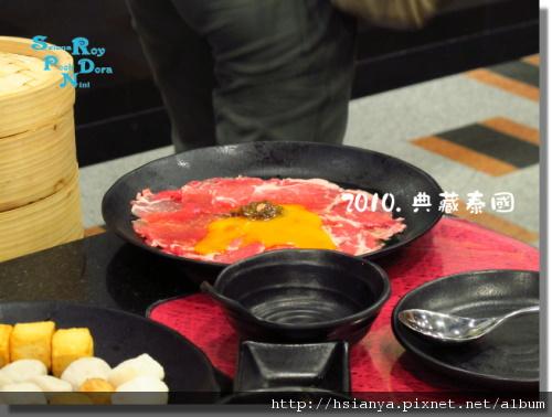 P991120-第五天午餐 (9).JPG